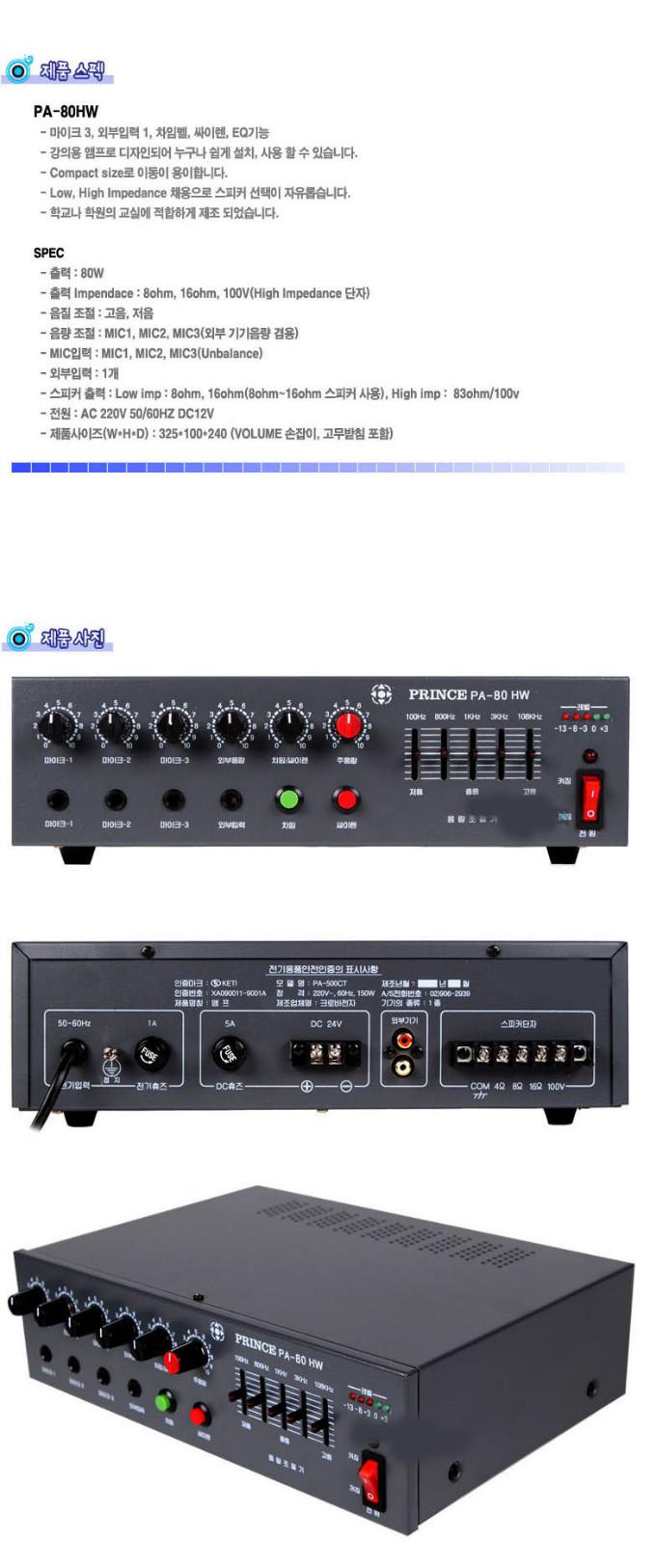 pax80h11w.jpg